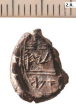 Selo com escrita hebraica antiga dos séculos VII aC, que carrega o nome [para ..] YHW [filho de] Immer